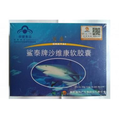 Акулий жир